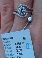Серебряное кольцо Эмилия 925 пробы родированное