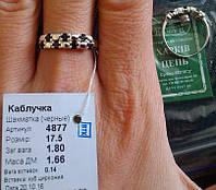 Серебряное кольцо Шахматка 925 пробы