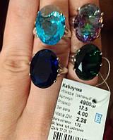 Серебряное кольцо Илиада  925 пробы родированное с цветными камнями