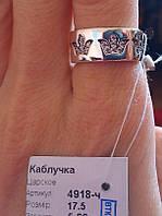 Серебряное кольцо Царское 925 пробы с чернением