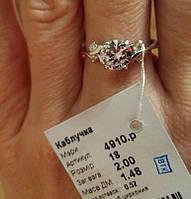Серебряное кольцо Мэри  925 пробы родированное
