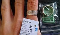 Серебряное кольцо Злата 925 пробы