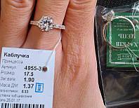 Серебряное кольцо Принцесса  925 пробы