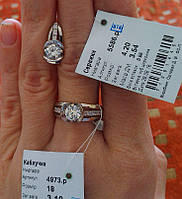 Серебряное кольцо Ниагара 925 пробы родированное