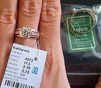 Серебряное кольцо Ниагара  925 пробы