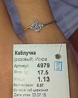 Серебряное кольцо Искра 925 пробы