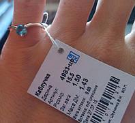 Серебряное кольцо Дарина 925 пробы