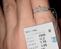 Серебряное кольцо Корона принцессы  925 пробы