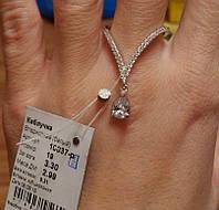 Серебрянное кольцо 925 пробы размер 19