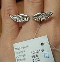 Серебрянное кольцо 925 пробы размер 16.5