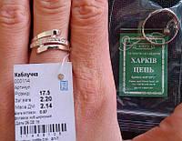 Серебряное кольцо Лиана 925 пробы размер