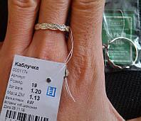 Серебряное кольцо Кренделек  925 пробы
