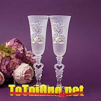Свадебные традиционные бокалы для битья, разбивания | модель 78