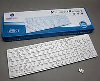Беспроводная клавиатура K900