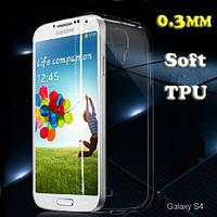 TPU чехол Ultrathin Series 0,33mm для Samsung i9500 Galaxy S4