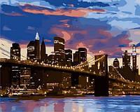 Картины по номерам 40×50 см. Бруклинский мост, фото 1