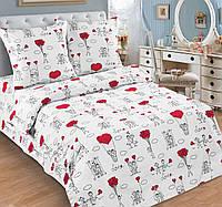 Комплект постельного белья Любовь-морковь подростковый