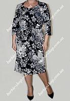 Нарядное платье для женщин Батал