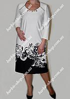 Стильное белое платье для женщин Батал