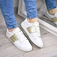 Кроссовки кеды женские Valentino белые с золотом, спортивная обувь