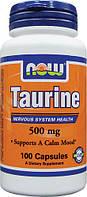 Снижает агрессивную тревожность, давление, отеки. Регулирует сердечный ритм. Борец с судорогами-Таурин 500/100
