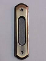 Ручка А 164- бронза