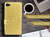 Чехол книжка для Nomi i506 Shine