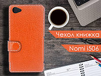 Чехол книжка для Nomi i506 Shine, фото 1