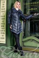 Теплое стеганое пальто (Синий)