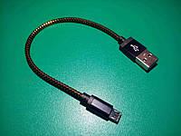 Кабель USB microUSB, тканевый, 0.25м, фото 1