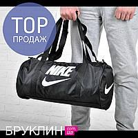 Мужская черная спортивная сумка Найк Nike / маленькая фитнес сумка для спорта через плечо