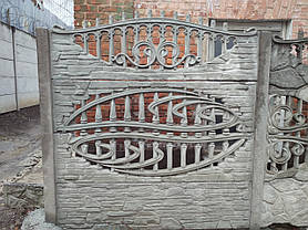 "Еврозабор ""Карпатский камень"" ажур середина, фото 3"