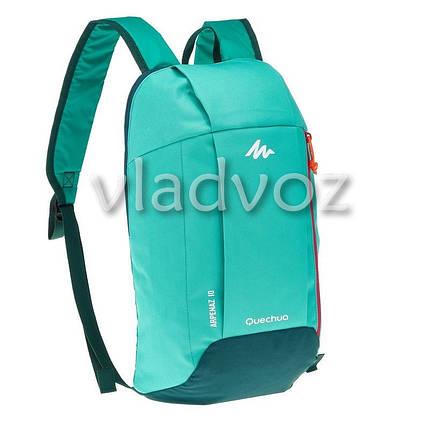 Городской, спортивный рюкзак Arpenaz 10L мятно зелёный, фото 2