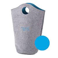 Childhome - Мешок для игрушек из войлока