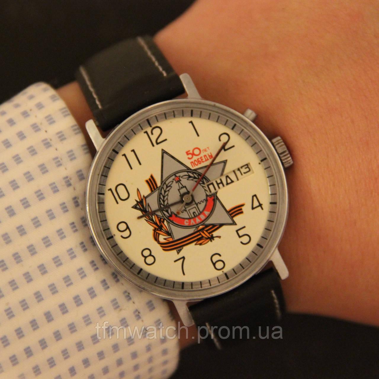e663857863ae Слава 50 лет Победы наручные механические часы - Магазин старинных,  винтажных и антикварных часов TFMwatch