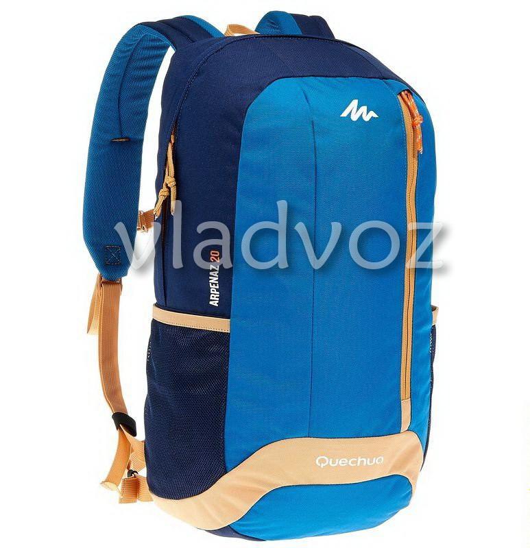 Городской, спортивный рюкзак Arpenaz 20L синий