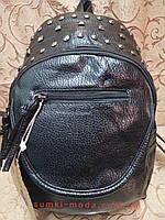 Рюкзак для девочек(32*24)стильный Экокожа стеганная(только ОПТ)/Рюкзак женский