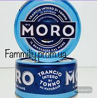 Тунец в собственном соку MORO Tonno al naturale 190g