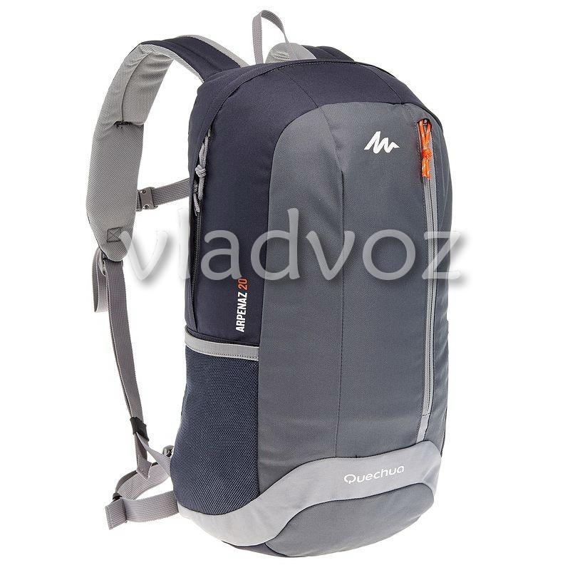 Городской, спортивный рюкзак Arpenaz 20L черный с серым