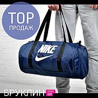 Мужская синяя спортивная сумка Найк Nike / маленькая фитнес сумка для спорта через плечо