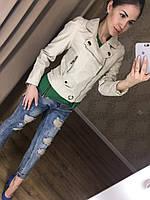Жеснкая модная бежевая куртка-косуха