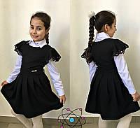 Детский школьный сарафан ,перфорация на крылышках