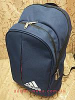 Рюкзак спортивный adidas Адидас качество/ Рюкзак спорт Полиэстер Оксфорд городской стильный только оптом