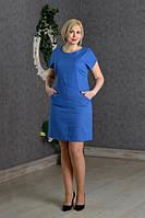 Льняное платье синего цвета, хорошего качества, с коротким рукавом
