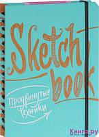 Скетчбук уроки рисования продвинутые техники