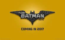 Лего Бэтмен- Lego Batman Movie