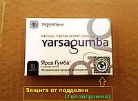 Капсулы для лечения простатита Ярсагумба в Киеве, Украина