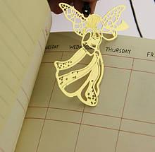 Оригинальная закладка для книг Ангел золотистый