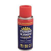 Универсальный аэрозоль wd-40 TURBO ключ ,115 ml