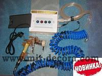 Пистолет-распылитель для декоративного хромирования, с электронным управлением